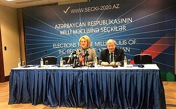 Делегация Совета Федерации посетила Азербайджан для наблюдения запроведением выборов вМилли Меджлис