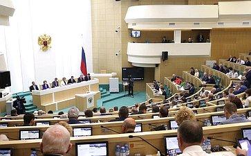 507-е заседание Совета Федерации