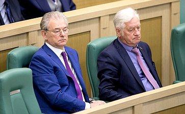 458-е заседание Совета Федерации