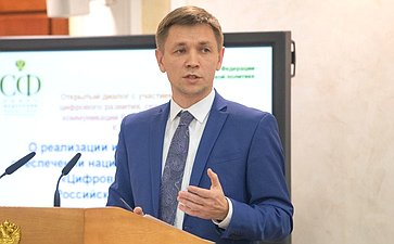 Константин Носков