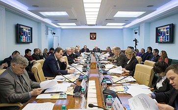 «Круглый стол» вСФ натему «Роль популяризации научных знаний винтеллектуальном развитии российского общества ивоспитания молодежи»