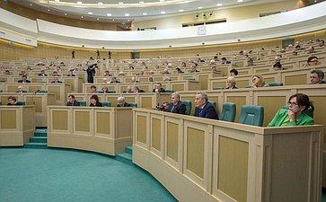 Заседание Совета законодателей