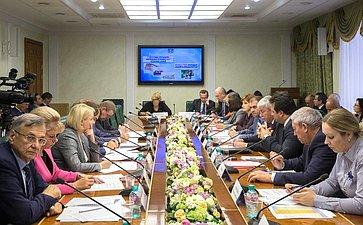 Расширенное заседание Комитета СФ поаграрно-продовольственной политике иприродопользованию сучастием представителей Ростовской области