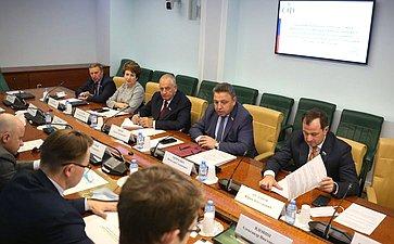 Вячеслав Тимченко провел совещание Временной комиссии СФ посовершенствованию правового регулирования всфере государственного контроля (надзора) имуниципального контроля вРоссийской Федерации