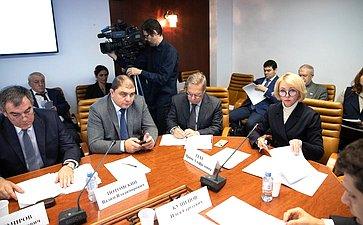 «Круглый стол» натему «Пути повышения эффективности общественного контроля вэкологической сфере»