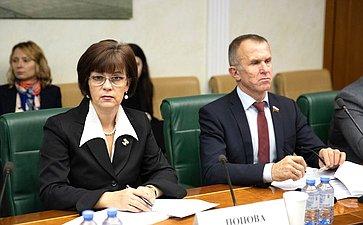 Елена Попова иВладимир Кравченко