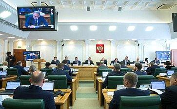 Парламентские слушания, посвященные решениям экономических задач, определенных «майским» Указом Президента РФ онациональных целях истратегических направлениях развития России напериод до2024года