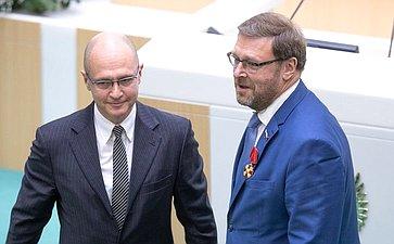 Сергей Кириенко иКонстантин Косачев