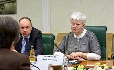 Встреча О.Тимофеевой сРуководителем фракции партии левых вгорсовете Квакенбрюк А.Маурером