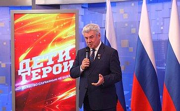 В. Бондарев: Воспитание детей-героев– заслуга их родителей