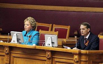 Заседание Совета законодателей вТаврическом дворце Санкт-Петербурга