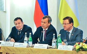 Совместное выездное заседание комитетов натему «Комплексное развитие города-курорта Кисловодска»