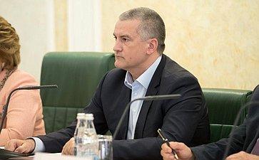 С. Аксенов