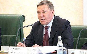 О. Кувшинников