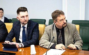 Заседание Экспертно-консультативного совета при Комитете СФ поконституционному законодательству игосударственному строительству