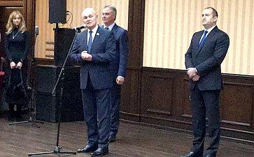 Делегация Федерального Собрания России воглаве спредседателем Комитета СФ поаграрно-продовольственной политике иприродопользованию М.Щетининым посетила Болгарию