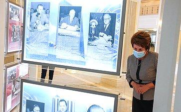 Открытие вСовете Федерации выставки, посвященной 75-летию создания ООН
