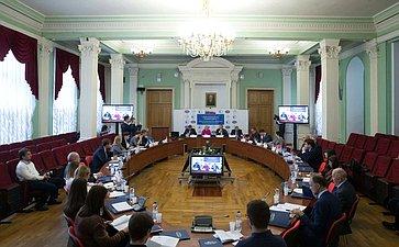 Международная научно-практическая конференция «Геополитическая трансформация Черноморского региона»