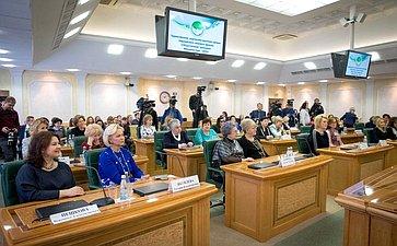 Торжественная церемония вручения премии Евразийского женского форума «Общественное признание: Женщина года-2016»