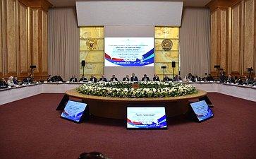 Конференция «Россия— Исламский мир»