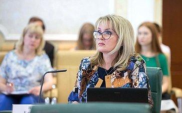 Заседание Комитета СФ поконституционному законодательству игосударственному строительству