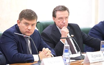 «Круглый стол» натему «Оценки реализации законодательных новелл всфере микрофинансирования»