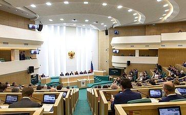 449-е заседание Совета Федерации. Зал заседаний
