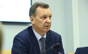 Рабочее совещание поподготовке Невского международного экологического конгресса
