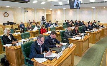 Заседание Совета порегиональному здравоохранению натему «Проблемы информатизации вздравоохранении регионов»