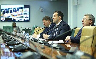 «Круглый стол» натему «Опыт проведения комплексных кадастровых работ всубъектах Российской Федерации»