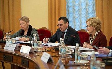 Заседание Президиума Совета законодателей РФ