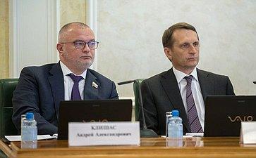 А. Клишас иС. Нарышкин