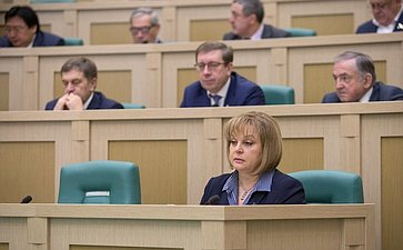 Э. Памфилова