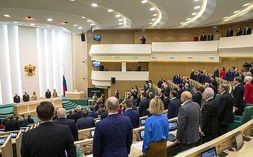 403-е заседание Совета Федерации