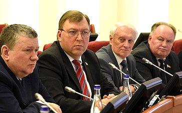 47-е заседание Законодательного Собрания Ростовской области