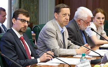 Участники заседания «круглого стола»
