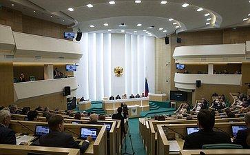 Зал заседаний на422-м заседании Совета Федерации