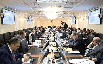 Заседание Экспертного совета посовершенствованию законодательства всфере ТЭК