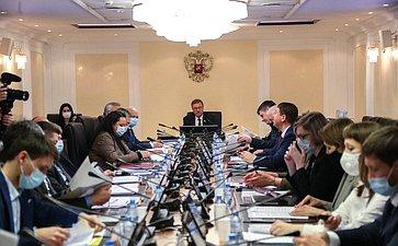 Расширенное заседание Комитета СФ помеждународным делам врамках Дней Амурской области вСФ