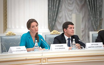 Анна Кузнецова иДмитрий Артюхов