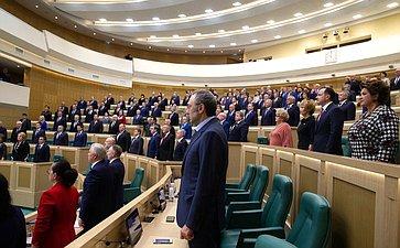 Сенаторы слушают гимн России перед началом 477-го заседания Совета Федерации