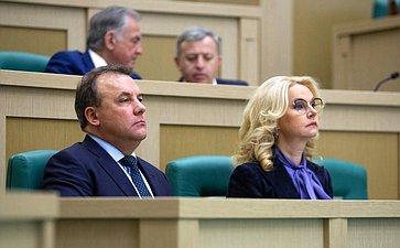 Артур Муравьев иТатьяна Голикова
