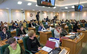 ВСовете Федерации состоялась встреча Председателя палаты сженщинами-представителями научного сообщества