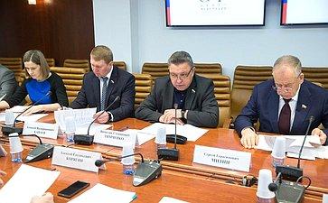 Заседание рабочей группы повопросам совершенствования законодательства РФ всфере защиты прав потребителей