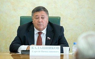Парламентские слушания Комитета СФ поэкономической политике, посвященные стратегическому планированию всубъектах Российской Федерации