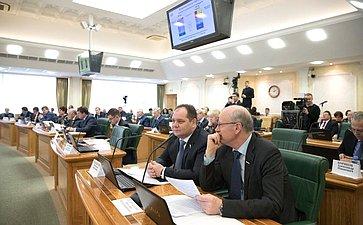 Расширенное заседание Комитета СФ побюджету ифинансовым рынкам сучастием представителей Тюменской области