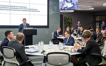 Выездное заседание Совета поразвитию цифровой экономики при Совете Федерации вГК «Росатом»
