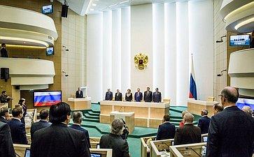 359-е пленарное заседани. Зал заседаний