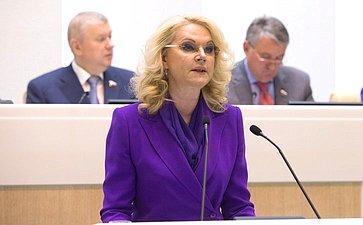 Глава Счетной Палаты РФ Т. Голикова