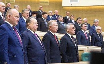 428-е заседание Совета Федерации